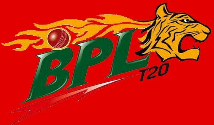 Bpl T20 2015 Season 3 Opening Ceremony Live Streaming Tv