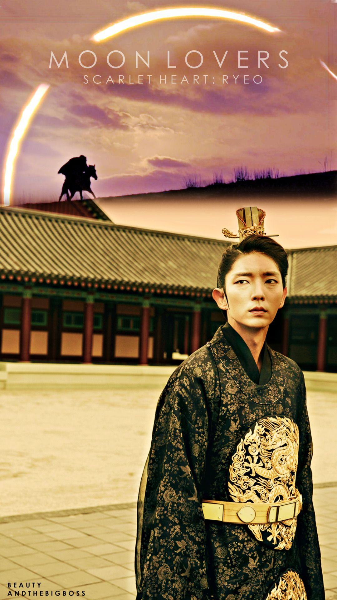 Scarlet Heart Ryeo Wang So Moon Lovers Drama Moon Lovers Scarlet Heart Ryeo Wallpaper