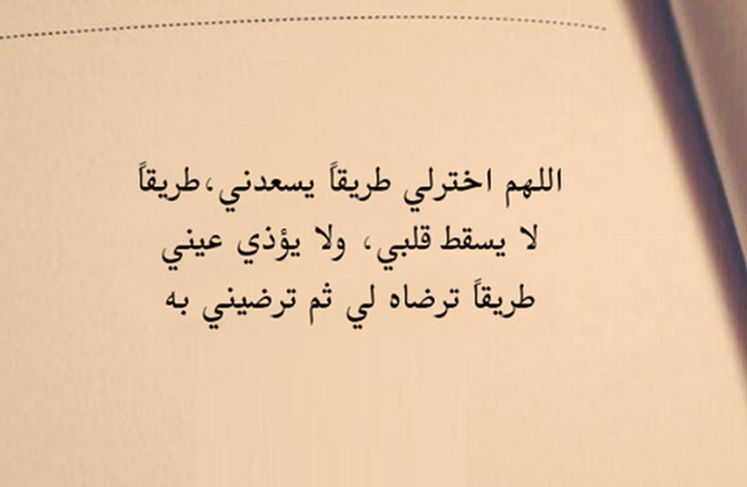 لا تعلمي ابنتك كيف ترقص بل علميها كيف تصلي لا تلقنيها كيفية الغناء بل لقنيها كيفية تلاوة القرأن لا تجعلي مساح Arabic Calligraphy Calligraphy