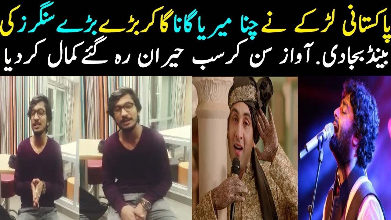 Best Reply To Channa Mereya By Hidden Talent Of Pakistan Local Talent O Beautiful Voice Youtube