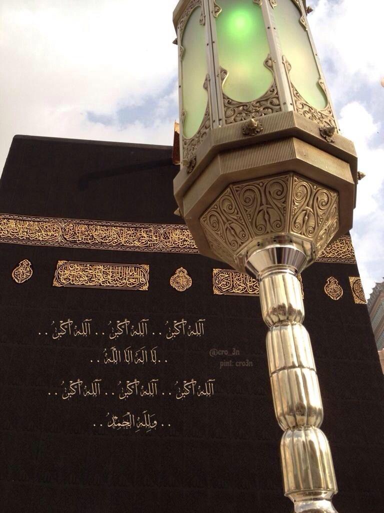 الله اكبر الله اكبر الله اكبر تكبير تكبيرات عشر ذو الحجه الحج حج رمزيات بطاقات Makkah Islam Mecca