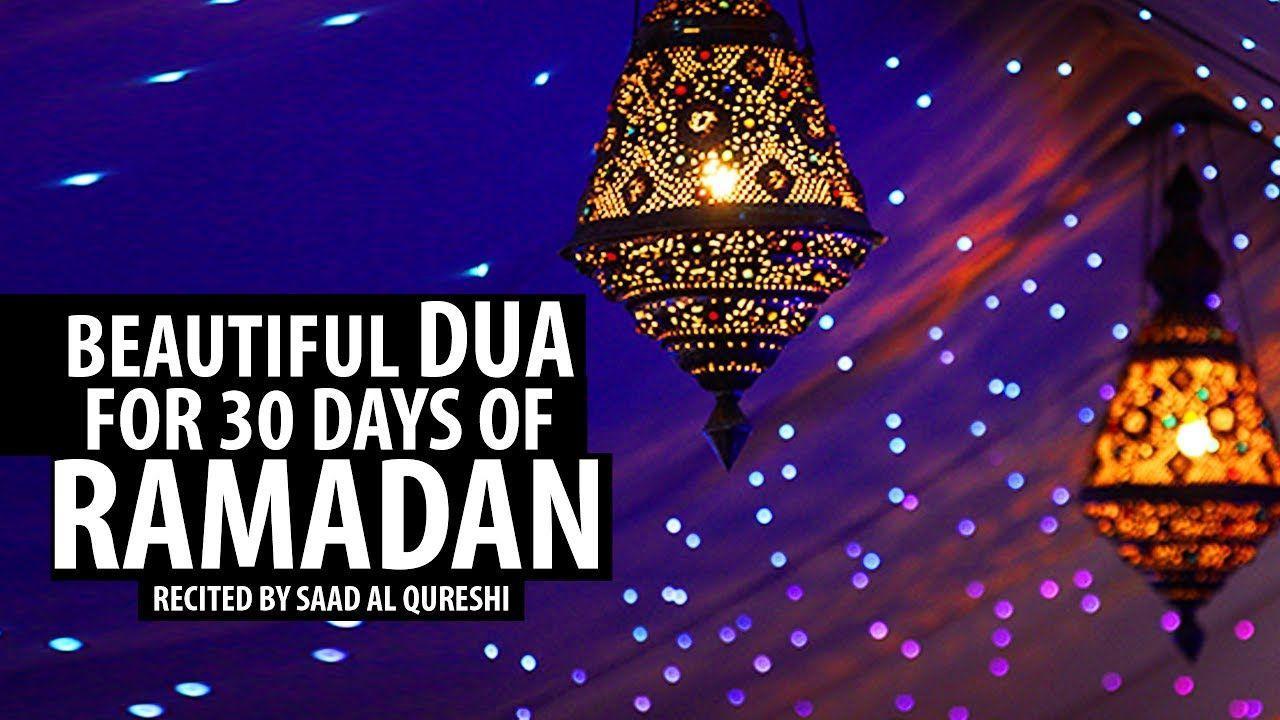 Beautiful Dua For 30 Days Of Ramadan About Islam Ramadan Beautiful Dua Dua For Ramadan