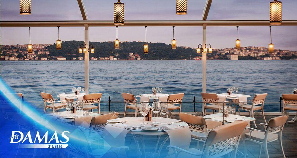 أشهر المطاعم العربية في اسطنبول التي ننصح السائح العربي بزيارتها Https Www Damas Net Blog Most Popular Arabic Restaur Table Decorations Home Decor Decor