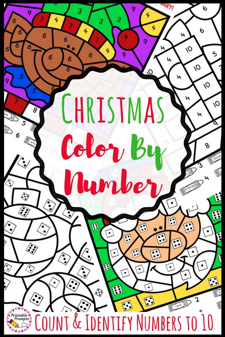 Christmas Color by Number | Pinterest | Christmas math, Math ...