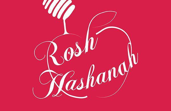 Happy happy rosh hashanah jewish new year 2015 messages wishes happy happy rosh hashanah jewish new year 2015 messages wishes quotes greeting cards roshhashanah m4hsunfo