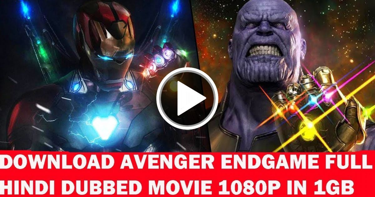 How To Download Avenger Endgame Hindi Dubbed Hd Movie Hd Movies
