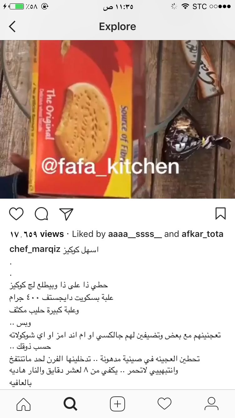 Pin By Meera On كوكيز Arabic Food Cake Cookies Sweet