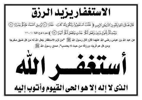 ป กพ นโดย Hamed Alshabibi ใน Arabic Wisdom
