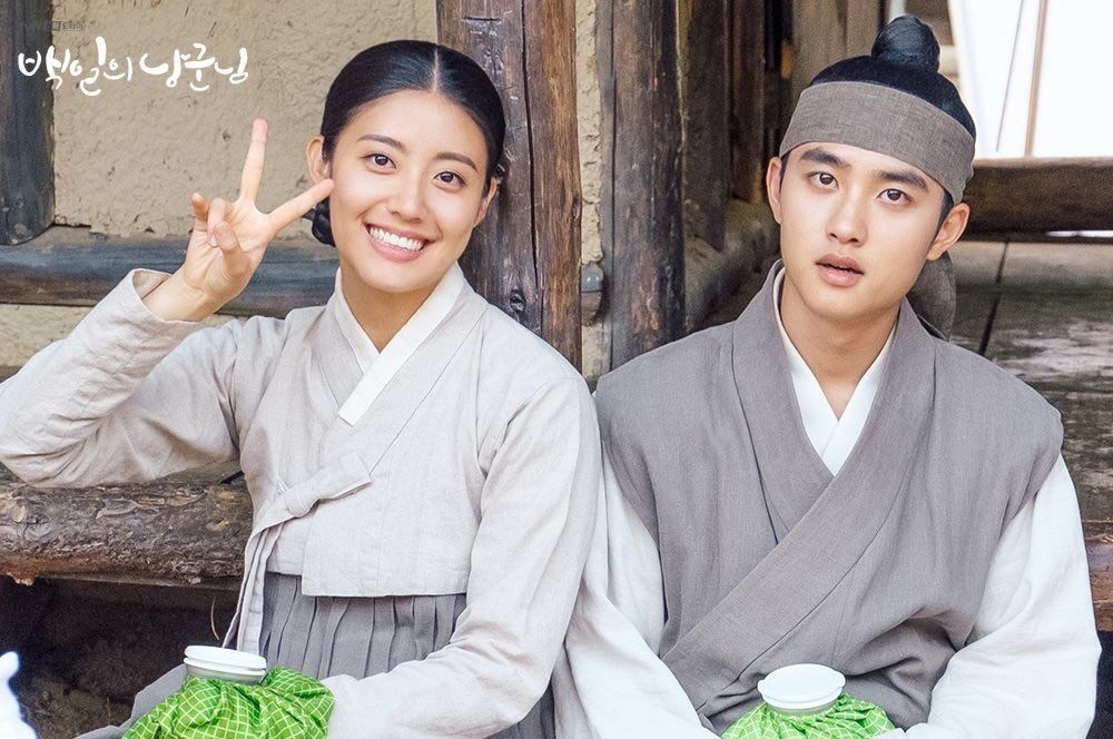 100 Days My Prince With Images Kyungsoo Drama Korea Korean Drama
