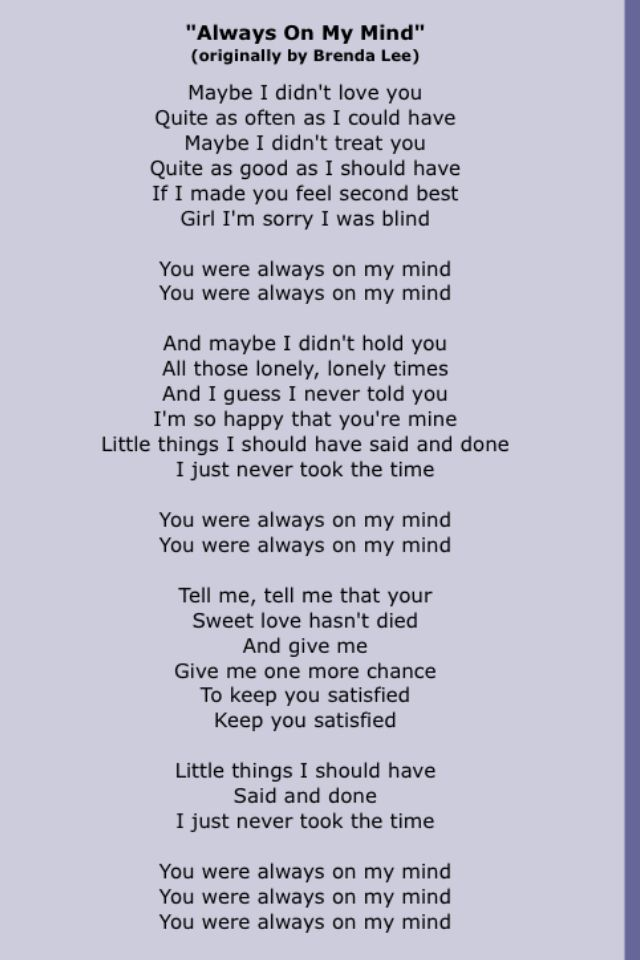Willie Nelson Always On My Mind With Images Great Song Lyrics