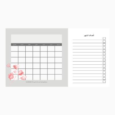 مفكرة تخطيط شهرية واسبوعية قالب جاهز لاعادة الاستخدام Grid Lines Girly