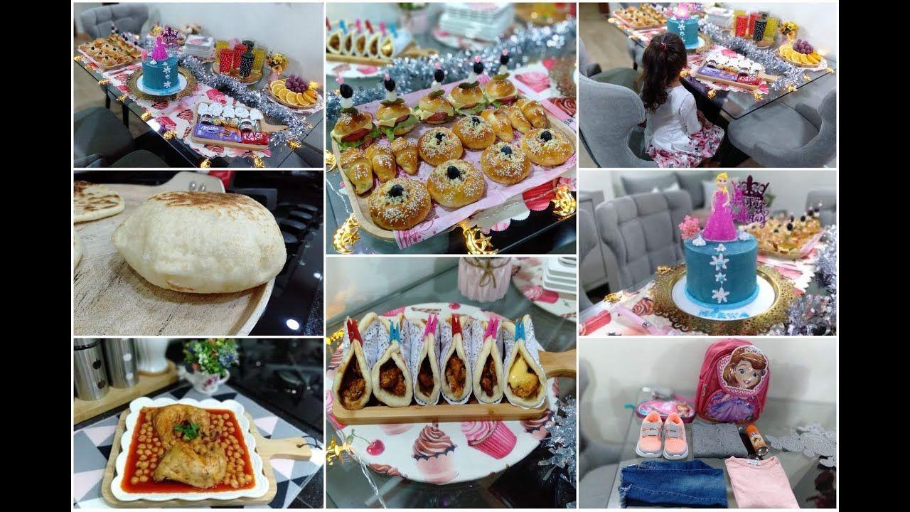 كانت حفلة ولات عرس مرت عمها هولتها بالزغاريت أول يوم لمروى فالمسيد تشكيلة مملحات شاورما همبرغر بيتزا Youtube Diaper Cake Cake