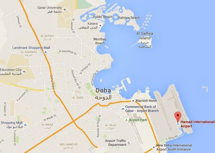 Doha Qatar International Airport Bage Auctions (DOH), bage ... on