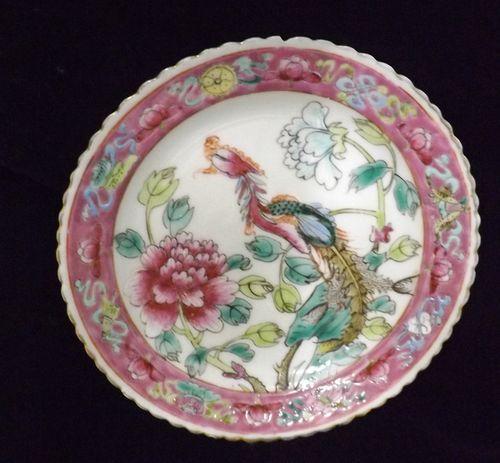 Baba Nyonya Peranakan Porcelain Of The Straits Chinese Chinese Ceramics Porcelain Porcelain Art