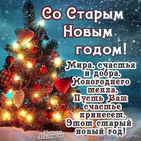 фотографии поздравления открытки подарки новогодние пожелания рождественские поздравления открытки