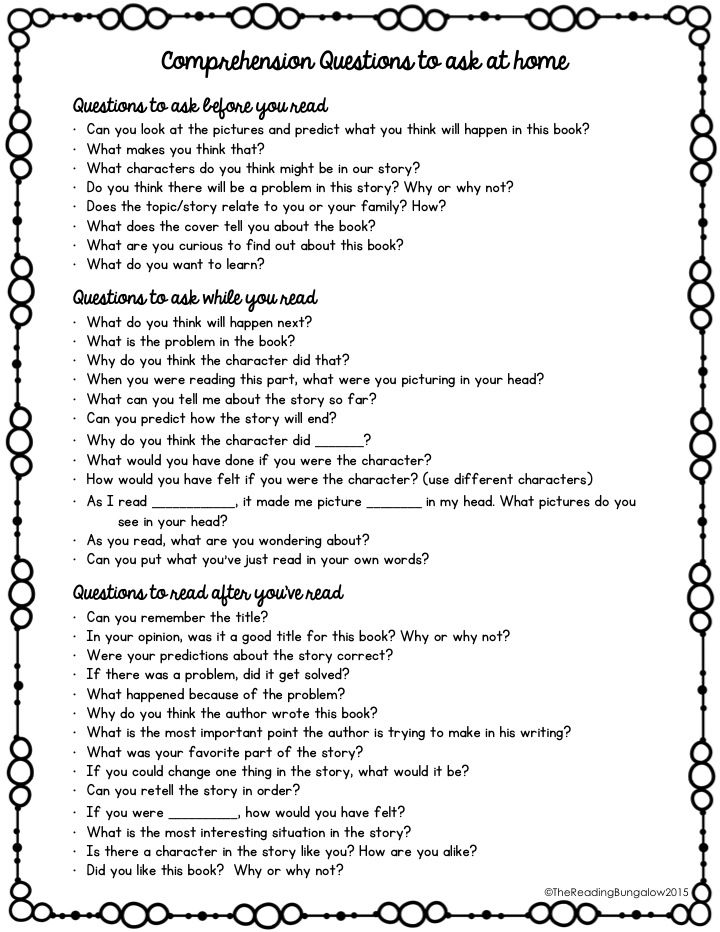 Comprehension Questions to Ask Your Child at Home ...