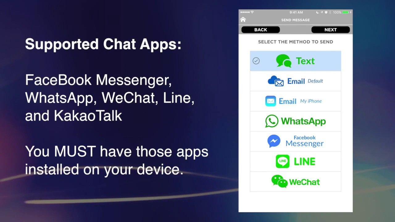 Rain International Distributor Connect Phone App (With