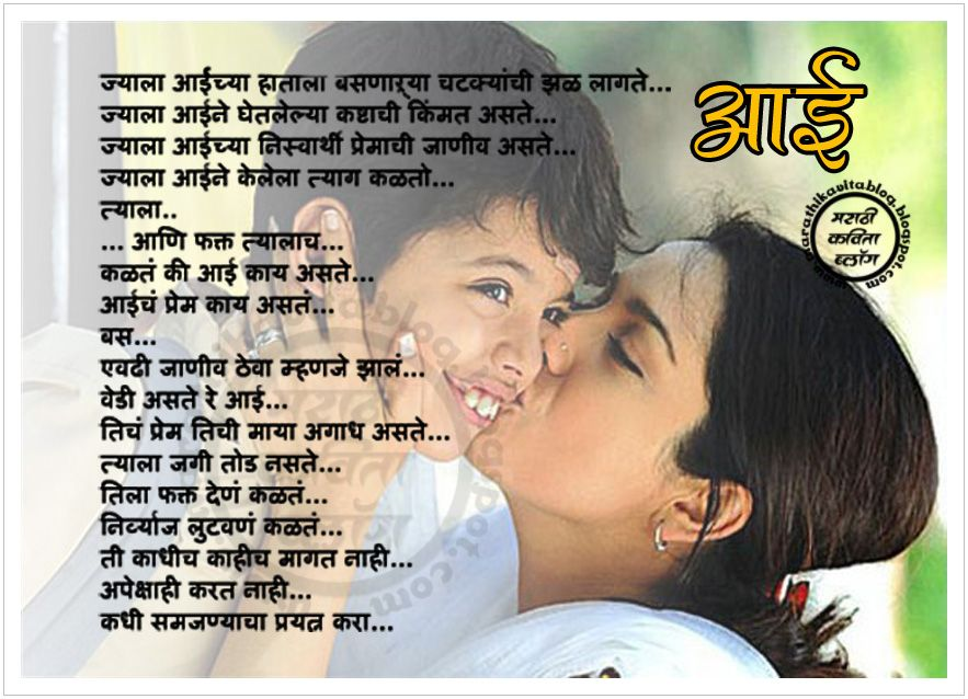 Happy mothers day happy mothers day sms marathi sms happy happy mothers day happy mothers day sms marathi sms happy mothers day marathi altavistaventures Images