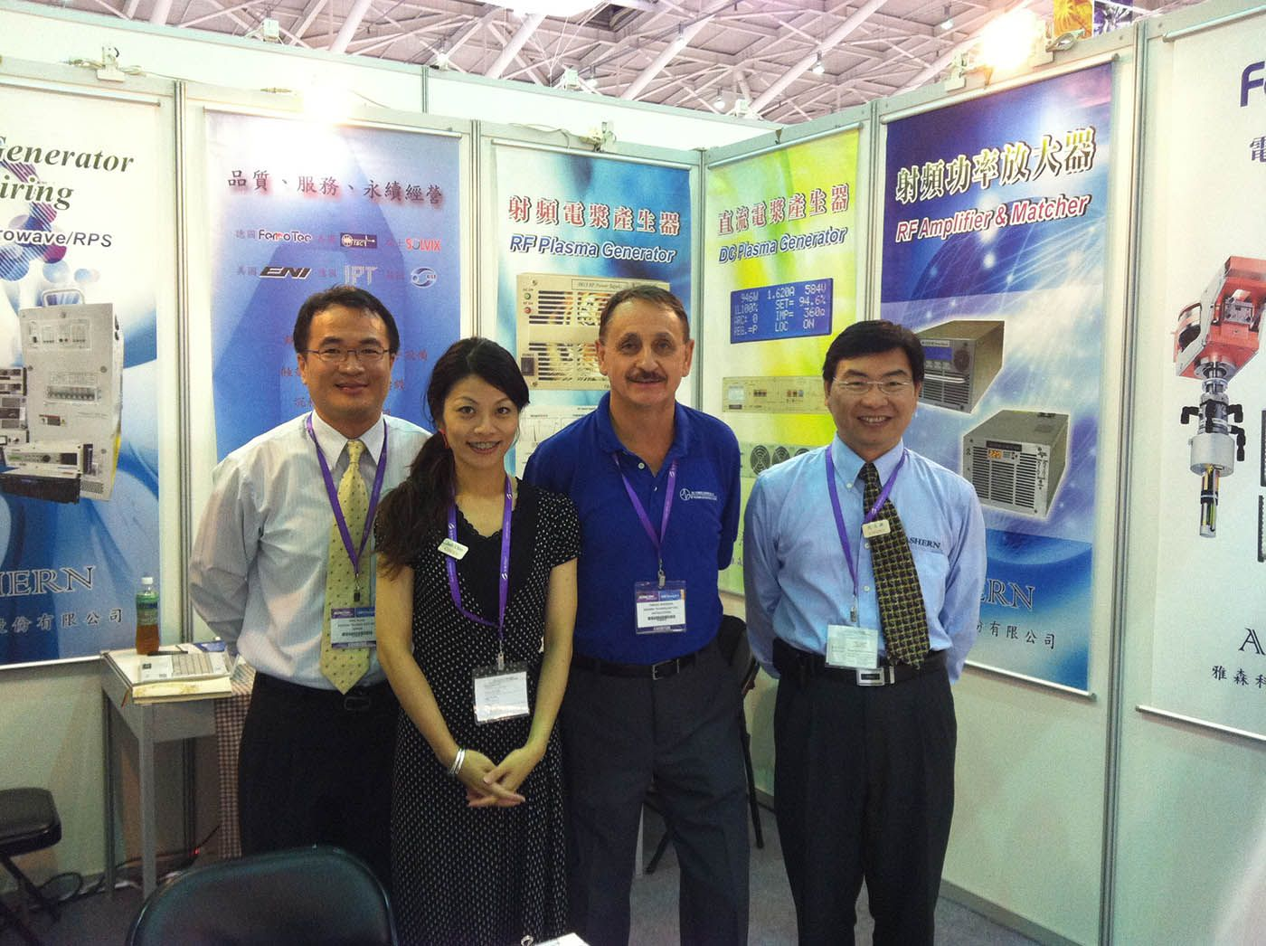 T&C Power with our Taiwanese rep's Ashern at Semicon Taiwan 2013, exhibiting our systems of RF Generators and RF Matching Networks: http://www.tcpowerconversion.com/rfdeliverysystems.php
