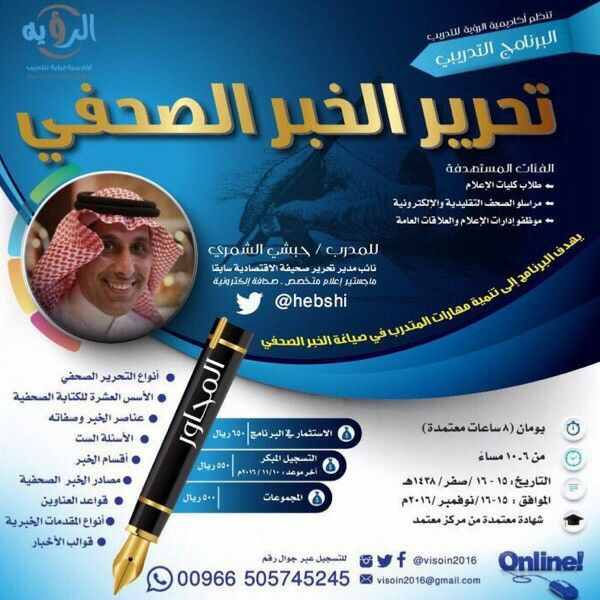 دورات تدريب تطوير مدربين السعودية الرياض طلبات تنميه مهارات اعلان إعلانات تعليم فنون دبي قيادة تغيير سياحه مغ Online White Out White Out Tape