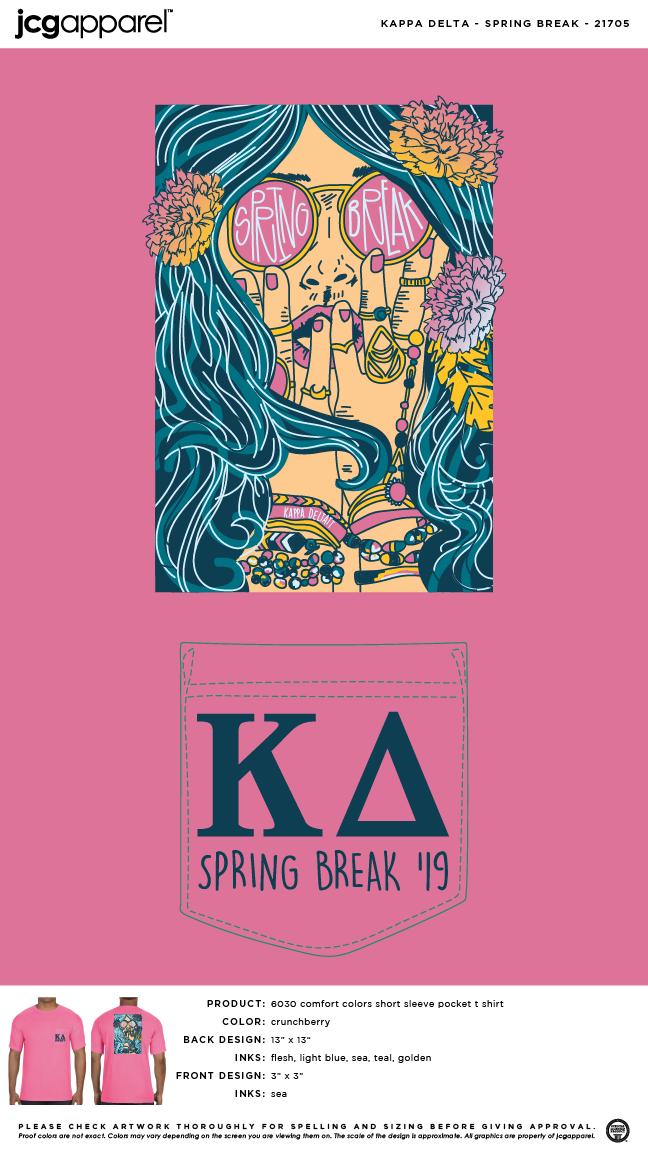 72557d93f Kappa Delta Spring Break Shirt | Sorority Spring Break | Greek Spring Break  #kappadelta #kaydee #kd #spring #break #retro #festival #design