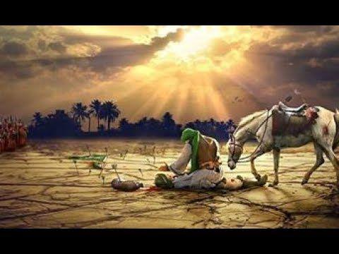 التاسع من محرم استشهاد علي الأكبر آه ياعلي لكبر Karbala Photography Muharram Karbala Pictures