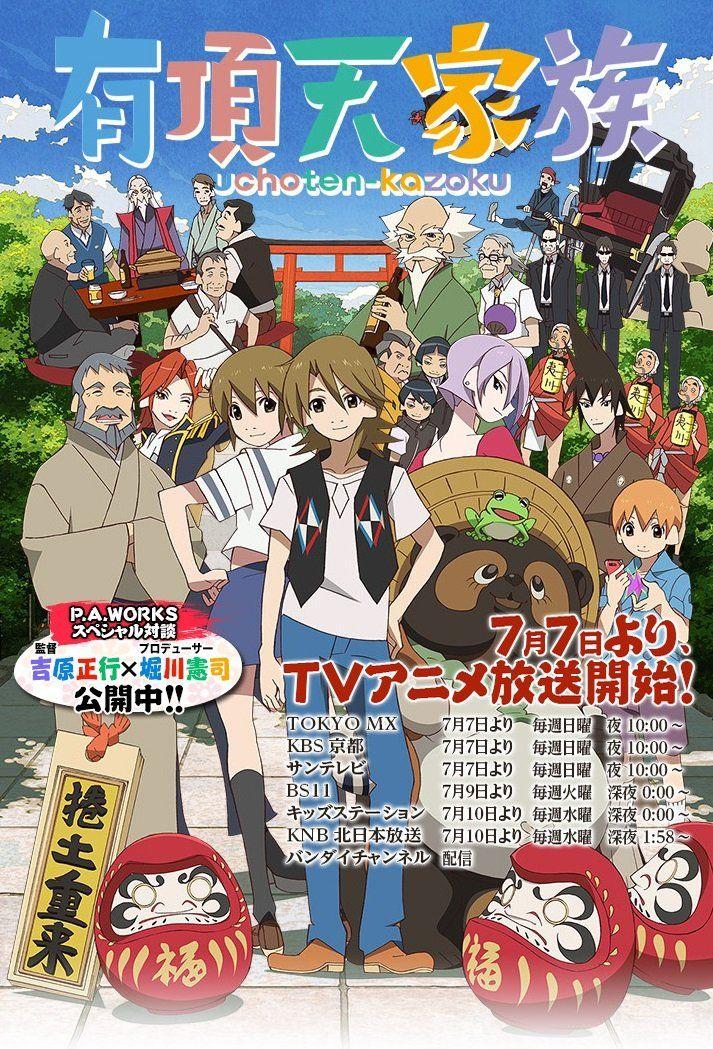 Uchouten Kazoku /// Genres Comedy, Drama, Fantasy, Slice