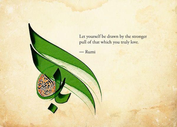 rumi citate Qatar based calligrapher and typographer Khawar Bilal has hand  rumi citate
