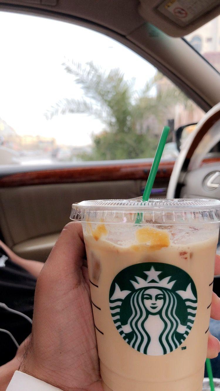قهوة ستاربكس   Starbucks, Takeout container, Food