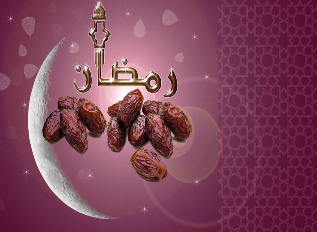 Ramadan Hadees By Quran Wallpapers Collection 2020 With Images