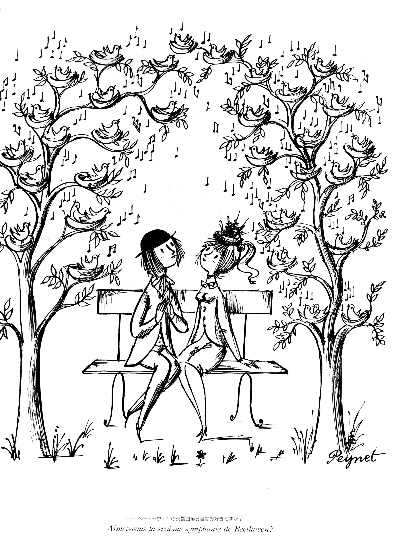 Aimez Vous La Sixieme Symphonie De Beethoven Les Amoureux De Peynet Peynet Dessin