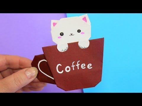 Оригами Котик в кружке / Подарок из бумаги своими руками ...
