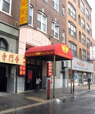 Ocean Harbor Restaurant Chinatown Philadelphia Pa No One Has Got This Place Beat Best Dim Sum Hands Down Or Rather En Feet