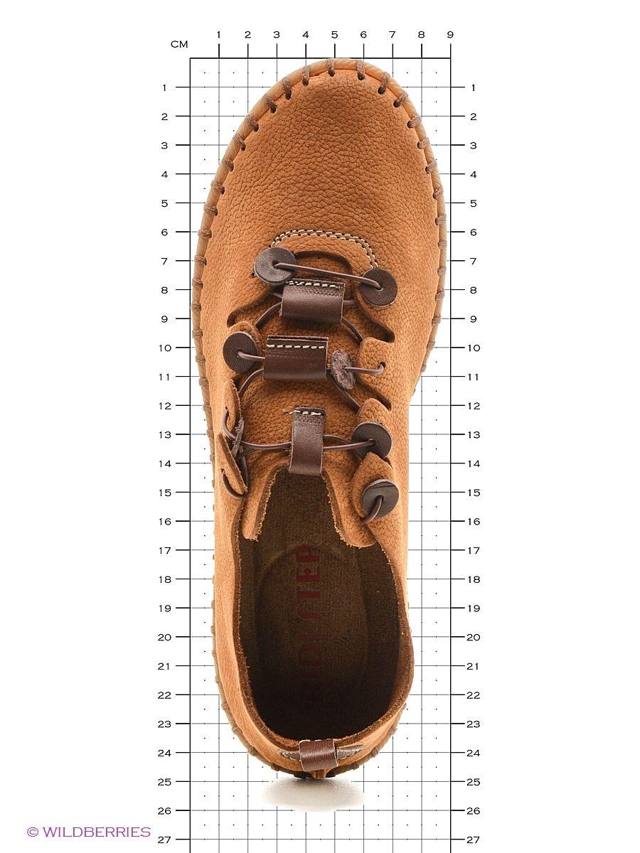 Туфли Ridlstep. Цвет светло-коричневый.