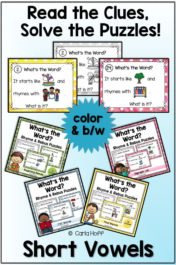 RHYME AND REBUS WORD PUZZLES - Short Vowels Bundle | Consonant ...