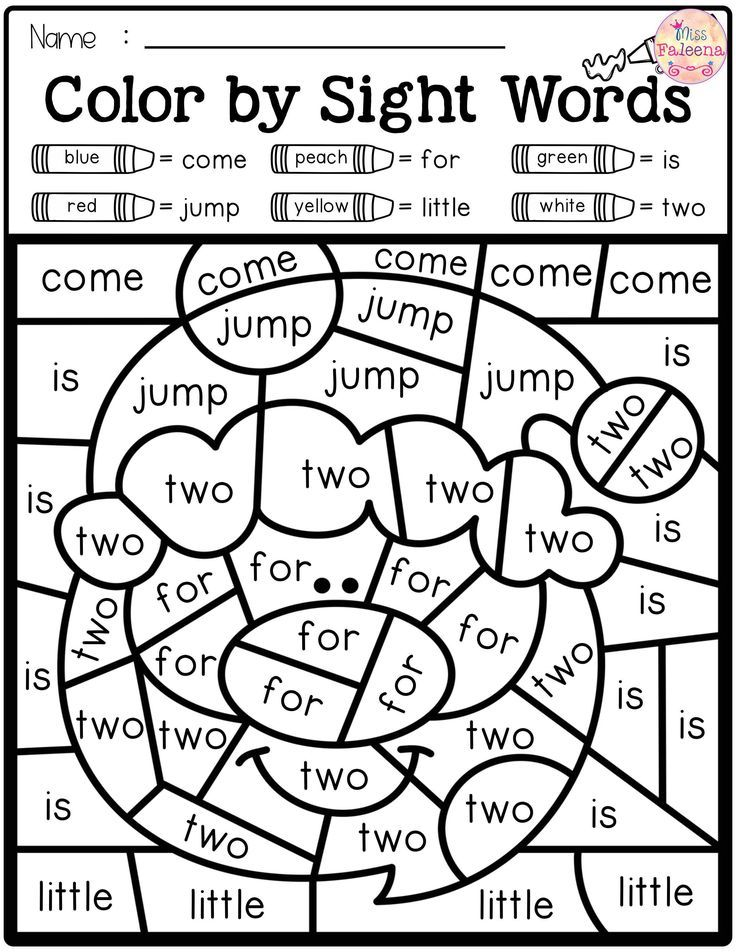 Winter Color by Code -Sight Words Pre-Primer | Sight words ...