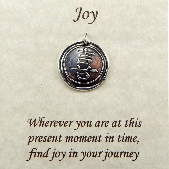 The Symbol For Joy Is Taken From A Kanji Character Or Pictogram