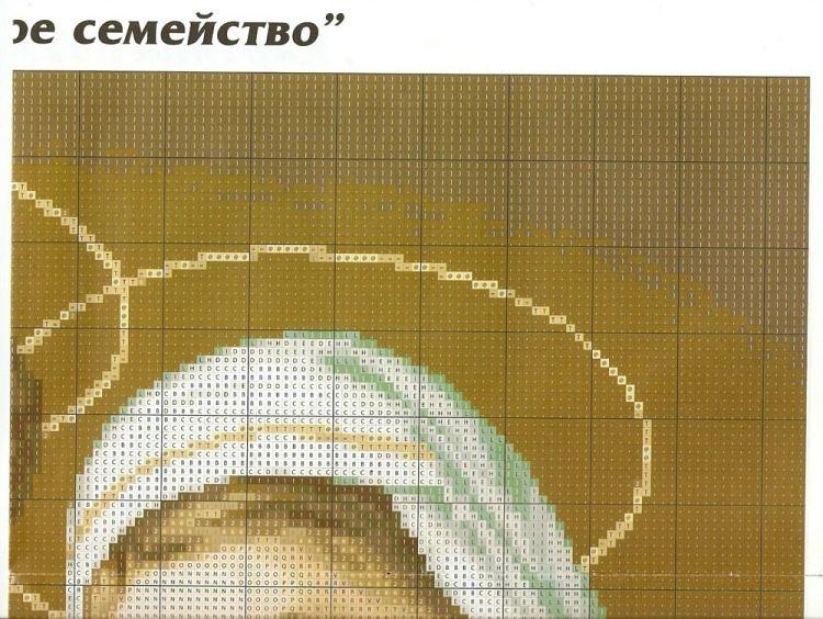 Gallery.ru / Фото #1 - Иконы - Sofochka-2014 | Вышивка ...