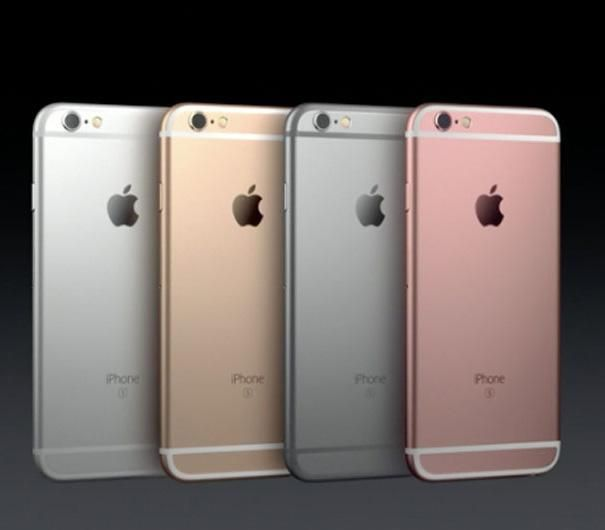 apple 39 s new iphone 6s and 6s plus will come in rose gold. Black Bedroom Furniture Sets. Home Design Ideas