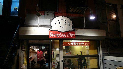 Dumpling Man - E Village My fave NYC restaurants Pinterest