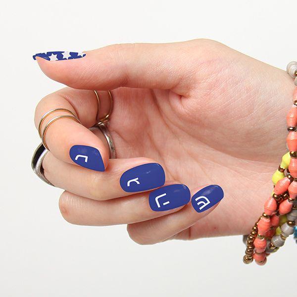 Oh My Dreidel Holiday Nails Wraps http://tattify.com/product/oh-my-dreidel/