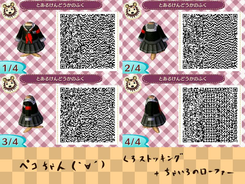 My Interests Animal Crossing Animal Crossing Qr Qr Codes Animal Crossing