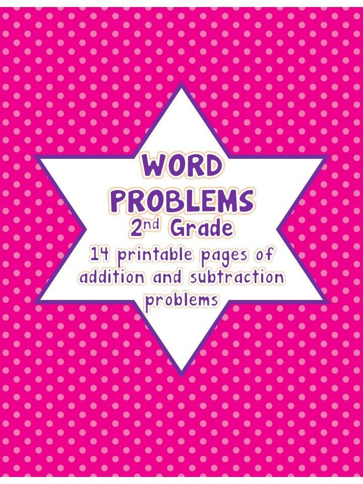 This packet includes 14 addition and subtraction word problem printables suitable for grades 2-3.