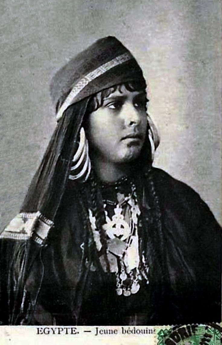 Africa Young Bedouin. Egypt. Dated 1902. Vintage
