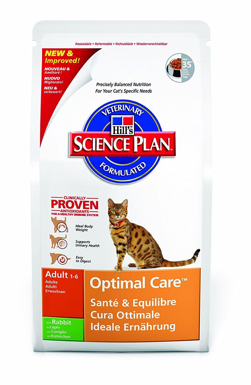 Hills cat food adult with rabbit dry mix 2 kg click