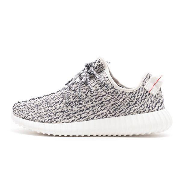 half off a8045 d2801 AQ4832 - Adidas x Kanye West: Yeezy Boost 350 -