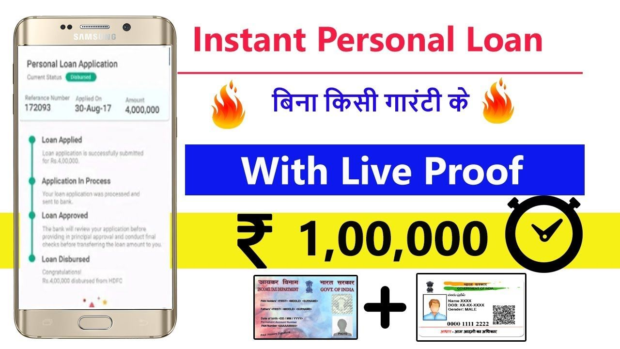 Get 1 00 000 Personal Loan Without Salary Slip Just Your Aadhar Panc Personal Loans Personal Loans Online Loan