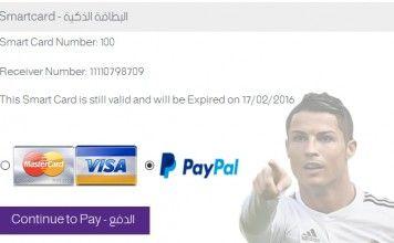 الآن يمكنك دفع اشتراك بي ان سبورت عن طريق باي بال Paypal عربي تك Technology Incoming Call Arabi