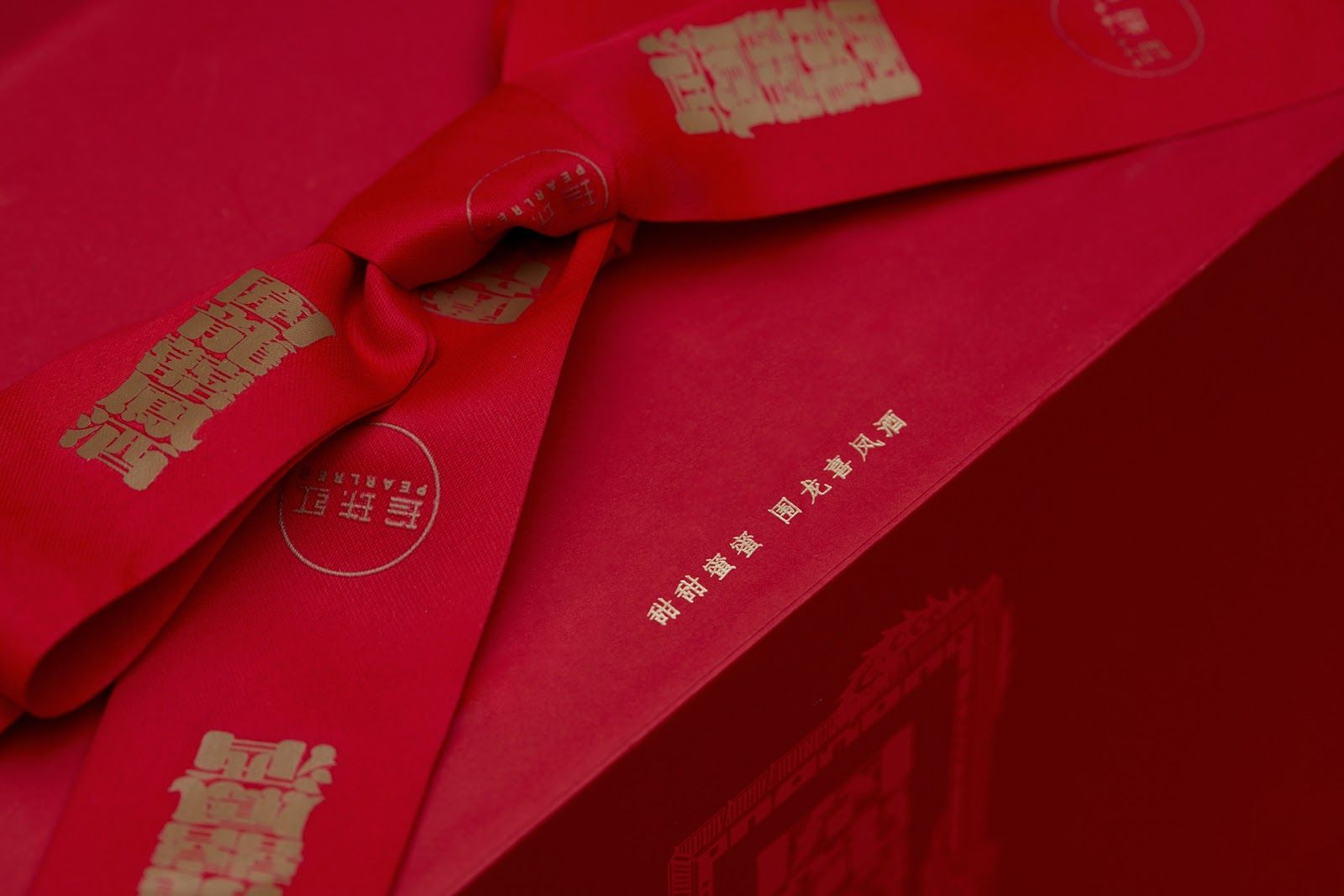 Pearl Red In 2020 Creative Packaging Design Packaging Design Inspiration Packaging Design