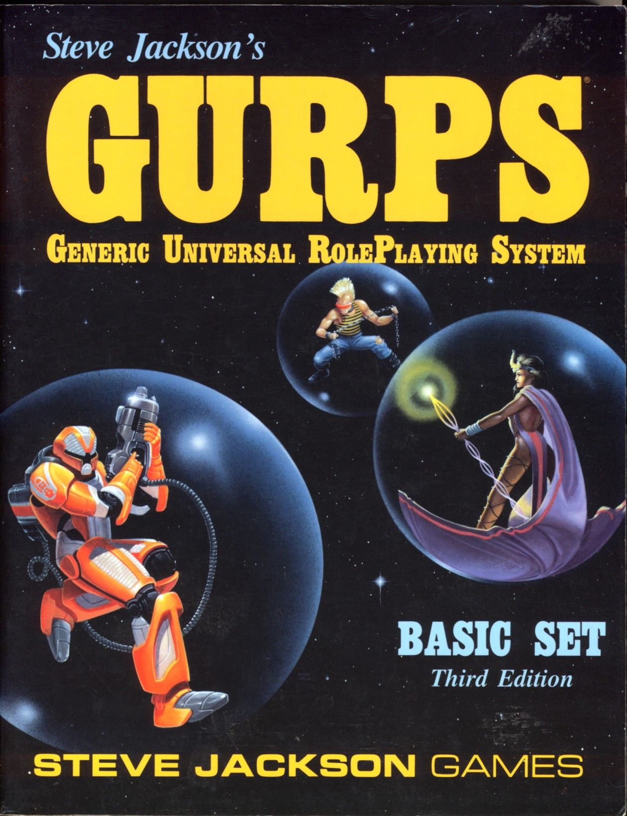 This is the edition of GRUPS that I used way back in 89/90